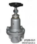 Клапан П-КРМ 112-25
