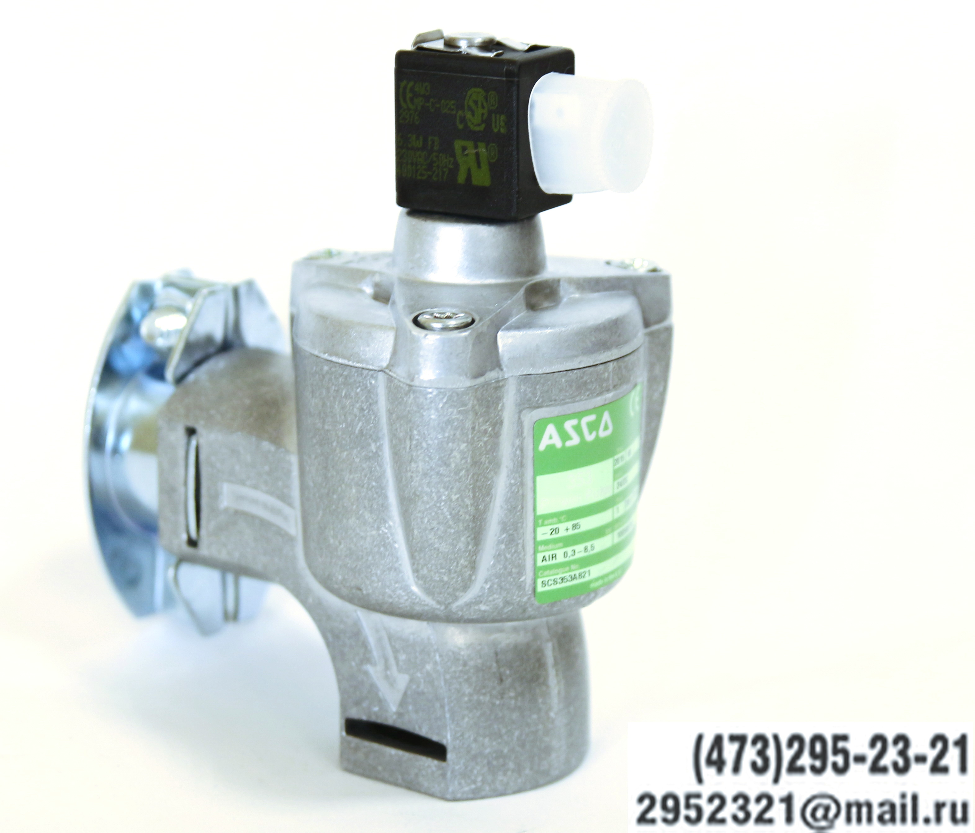 Клапан импульсный ASCO SCS353A821