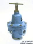 Клапан редукционный В57-16