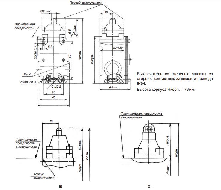 Габаритные и установочные размеры ВП-15К21В231-54У2.3