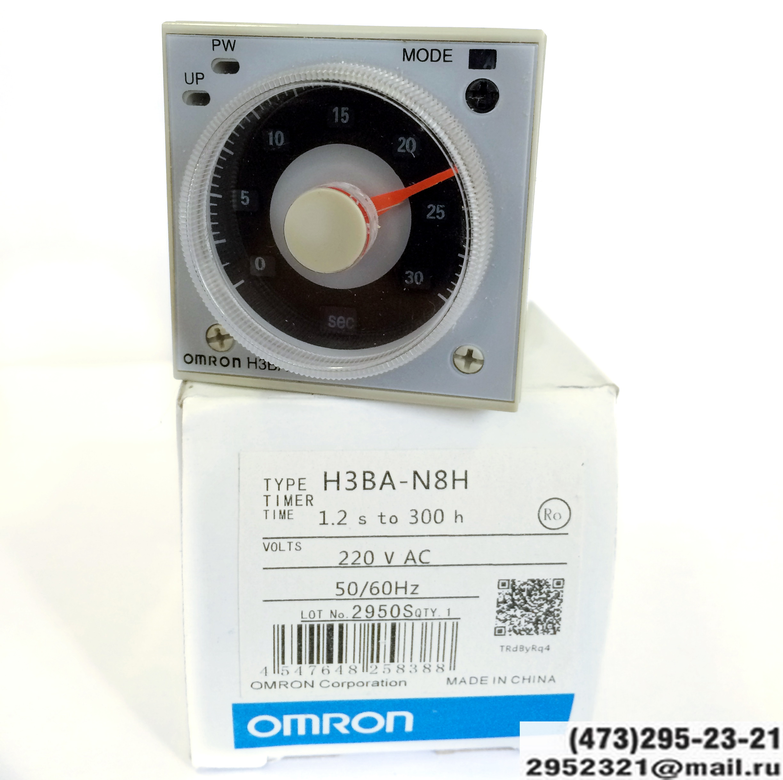 Реле OMRON H3BA-N8H