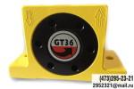 Вибратор пневматический GT36