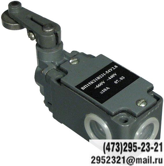 Выключатель концевой(путевой) ВП-15К21В231-54У2.8