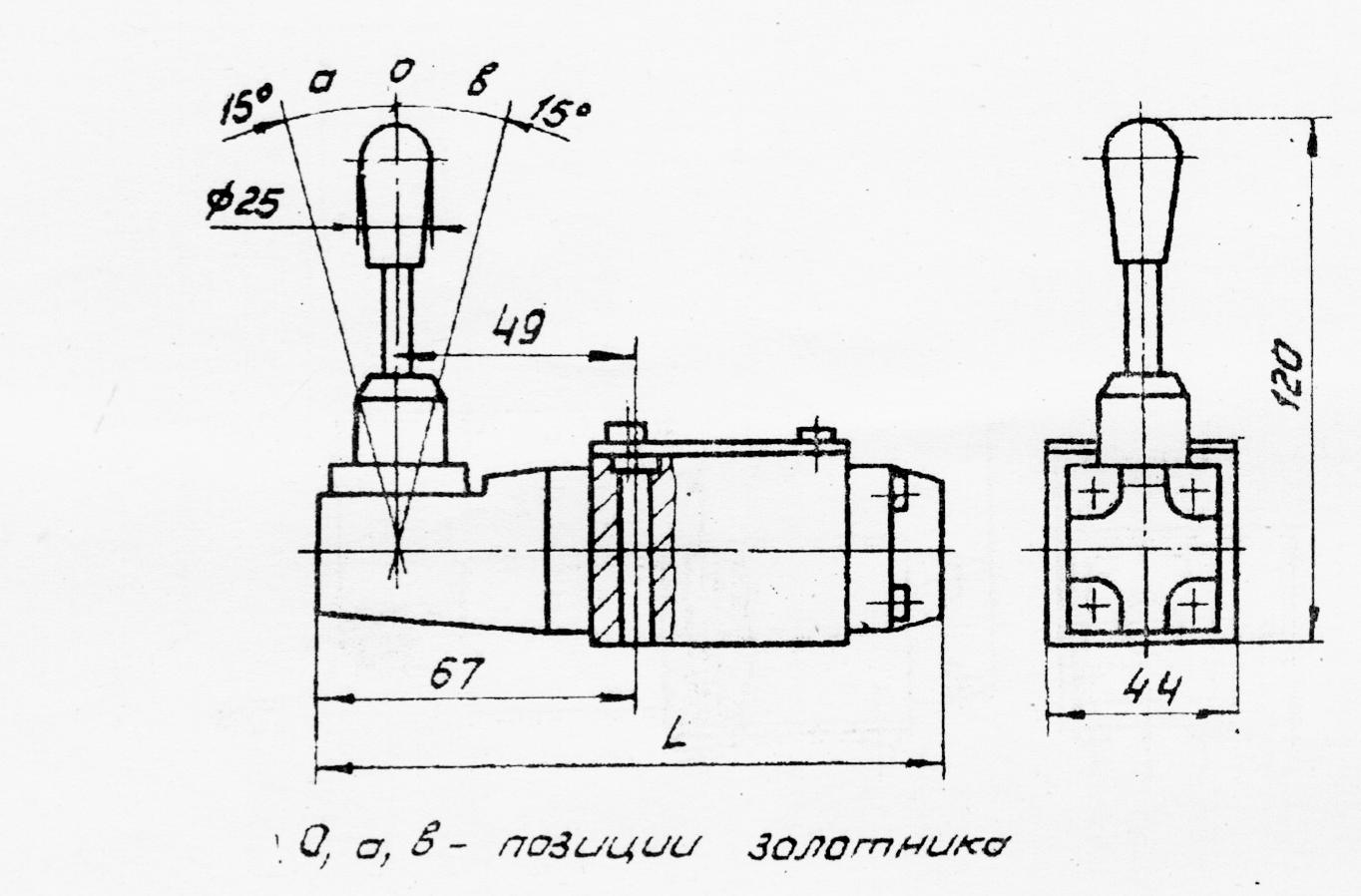 Чертеж Гидрораспределителя с ручным управлением от рукоятки типа ВММ 6