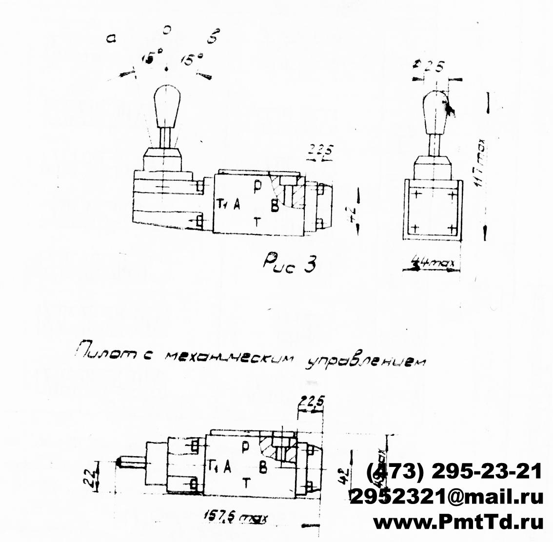 Чертеж распределителя с ручным и механическим  управлением ВМР6 ВМР10 ВММ6 ВММ10