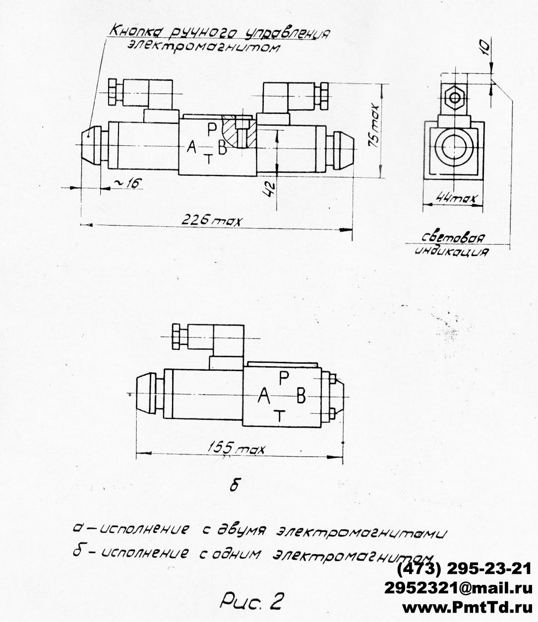 Габаритные и присоеденительные размеры пилота Пе6 с электромагнитным управлением