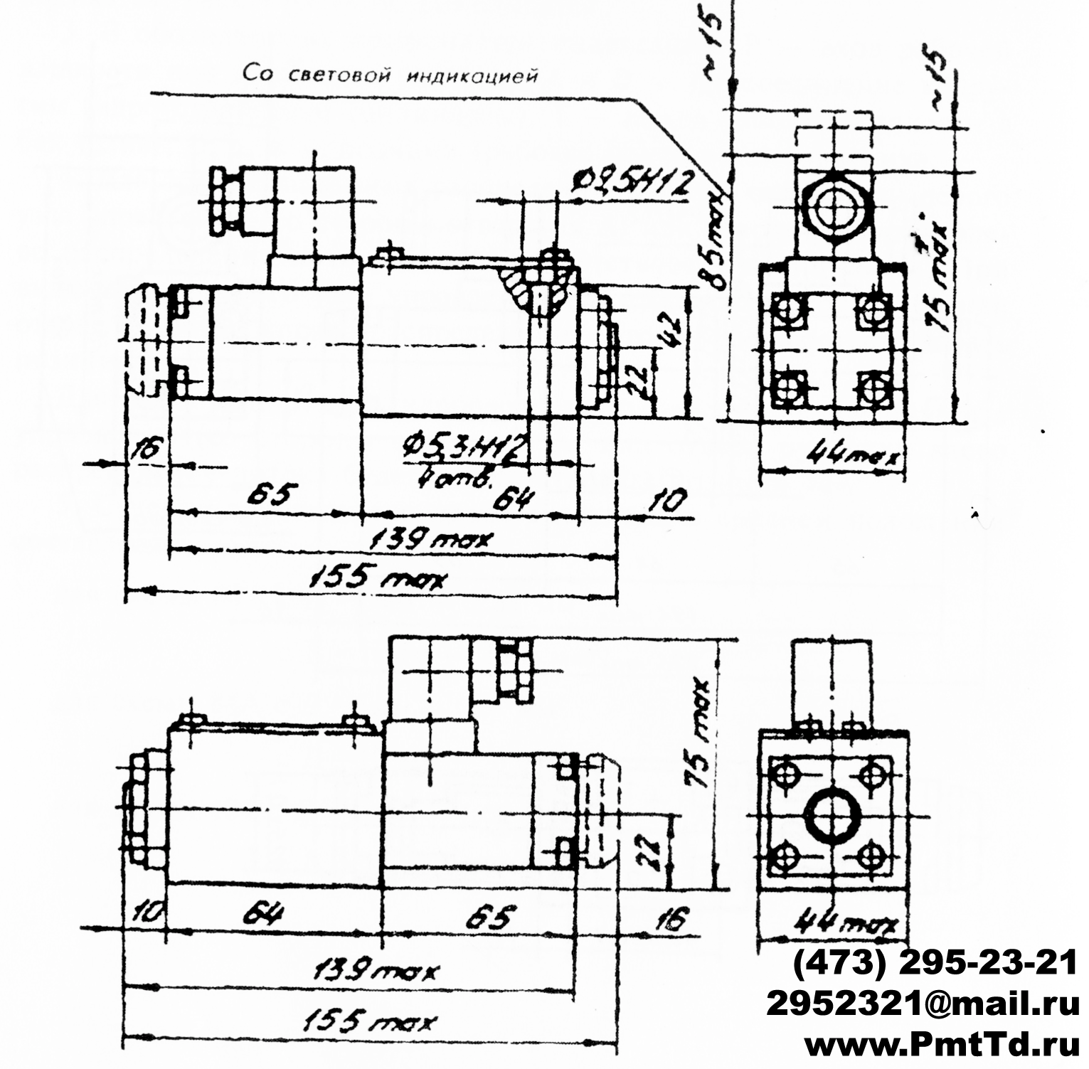 Габаритные и присоединительные размеры гидрораспределителя с электромагнитным управлением 1РЕ6 ду6