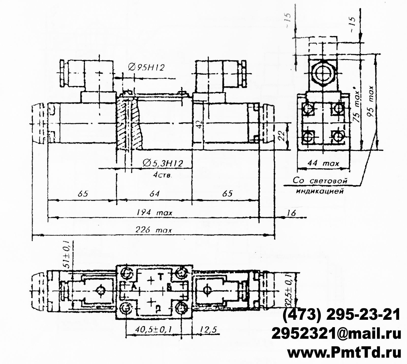 Габаритные и присоединительные размеры гидрораспределителя с электромагнитным управлением 1РЕ6