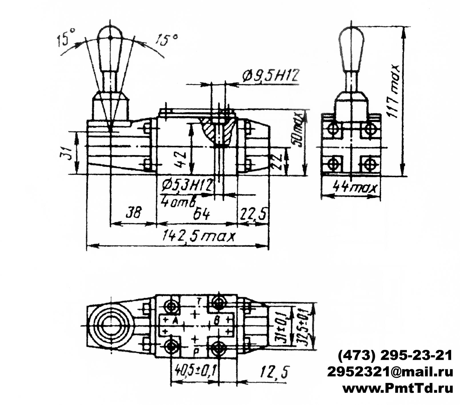 Габаритные и присоединительные размеры гидрораспределителя с ручным управлением 1РММ6 ду6