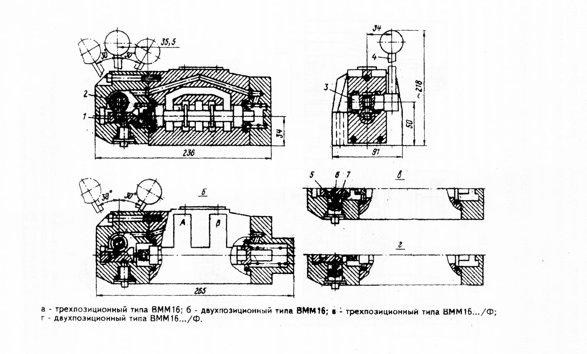 Габаритные размеры гидрораспределителя с ручным (от рукоятки) управлением ВЕХ16