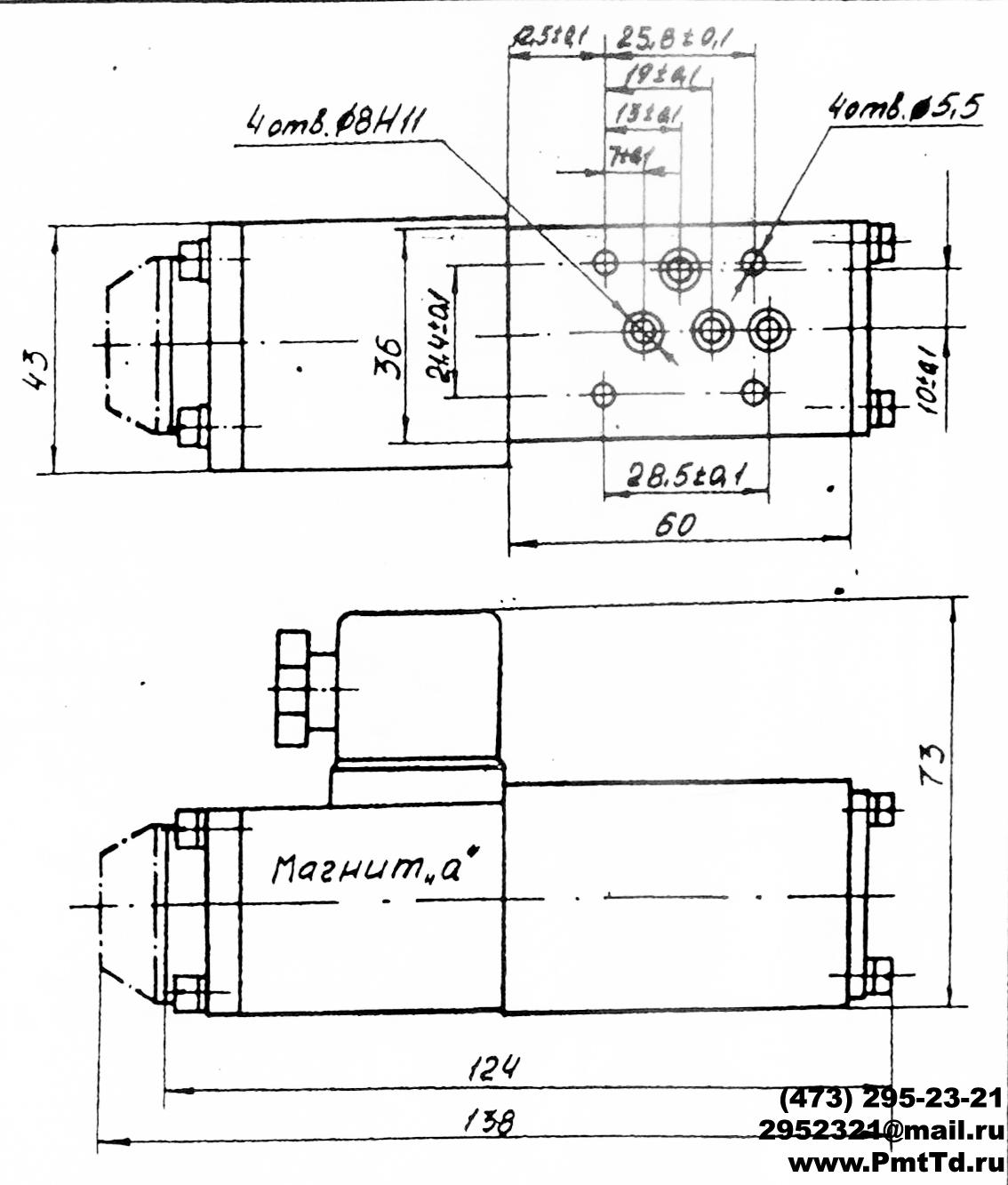 Основне габаритные и присоеденительные размеры 2-х озиционных гидрораспределителей ВЕ43-574А ВЕ43-573 ВЕ43754А