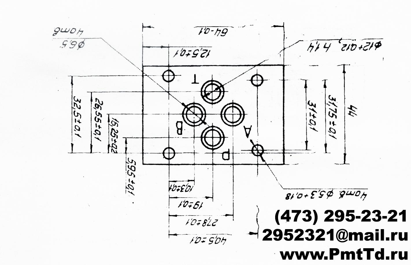 Присоеденительные размеры гидрораспределителей Марки Ве6