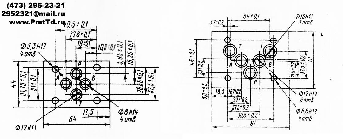 Присоединительные размеры гидроспределителя с Ду 6мм и 10 мм