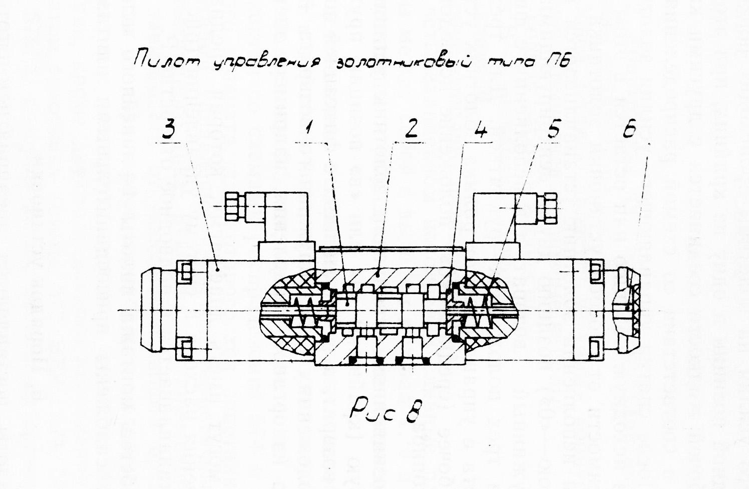 Устроиство распределителя марки ВМР6 ВМР10 ВММ6 ВММ10.psd