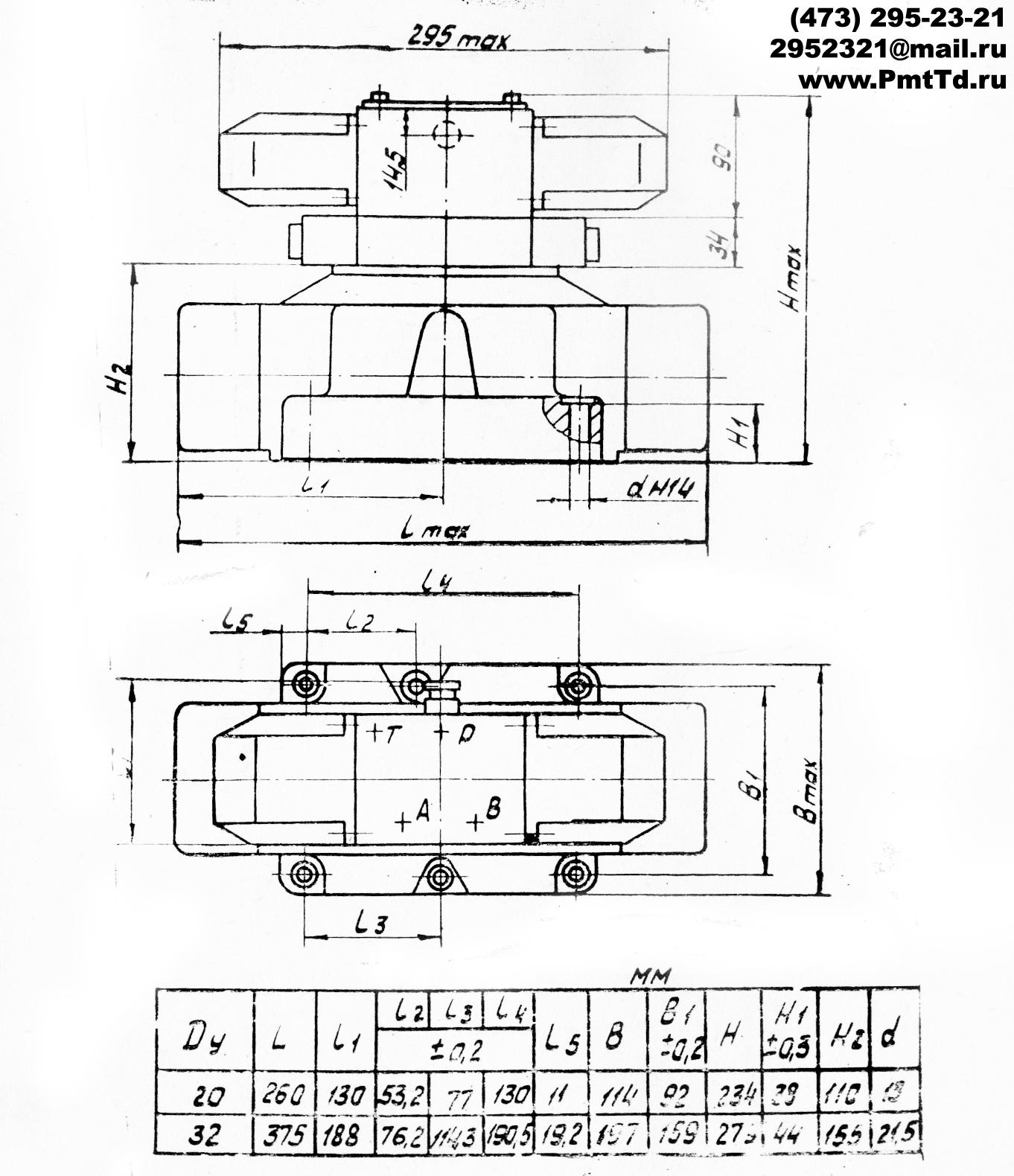 Габаритные размеры гидрораспределителя с подводом электрокабеля сбоку 2Р203 В10 2Р323
