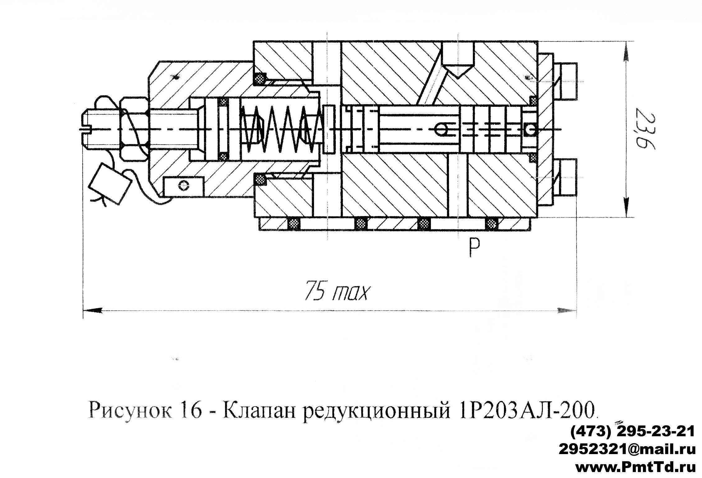 Габаритные и присоединительные размеры гидроклапана 1Р203АЛ-200