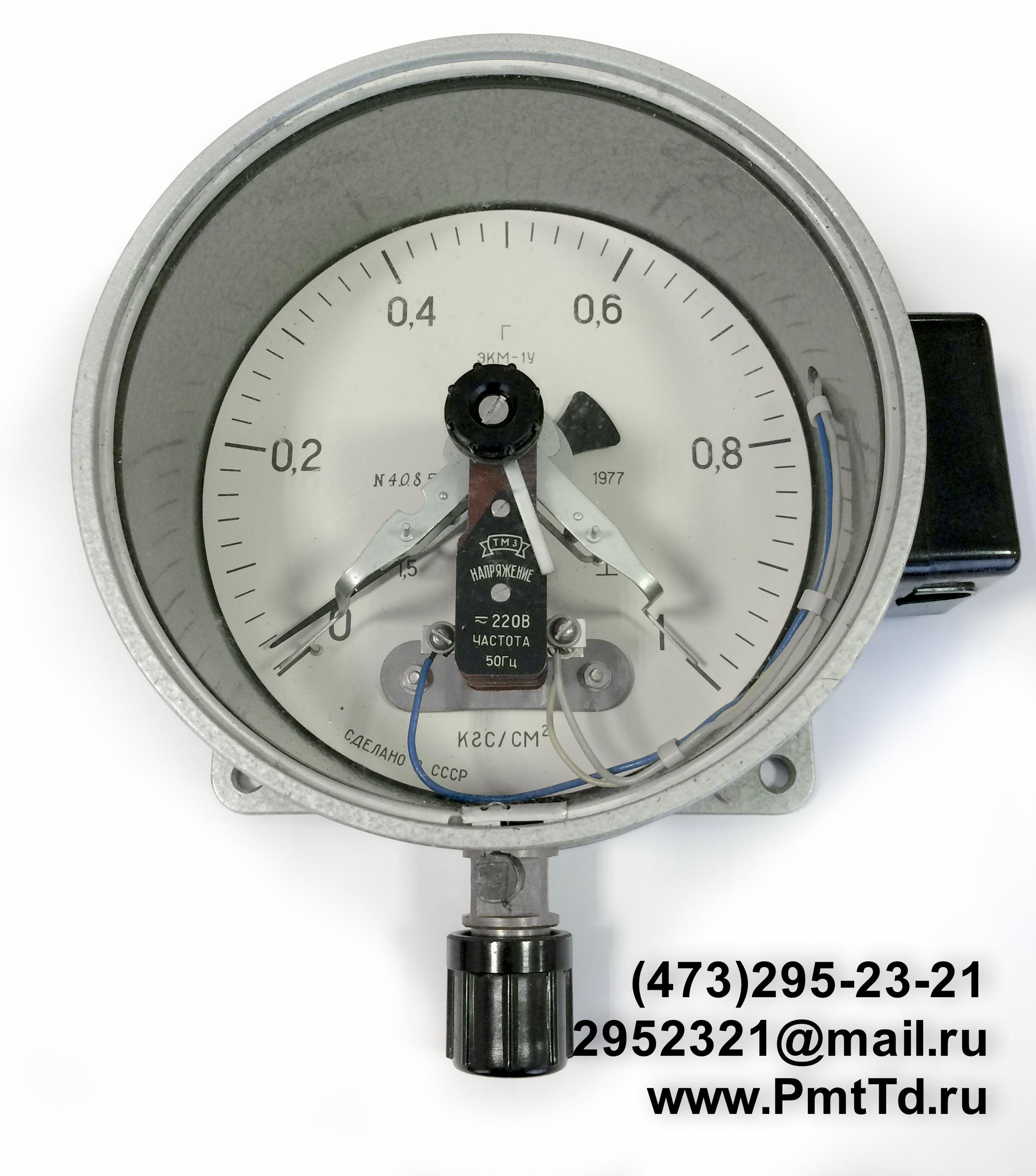 Электроконтактный манометр ЭКМ-1У 0-120 кгс/см2