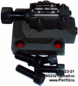 Клапана типа МКПВ монтажа без электромагнитного управления (в наличии)