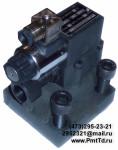 Клапана типа МКПВ стыкового монтажа с электромагнитным управлением (в наличии)