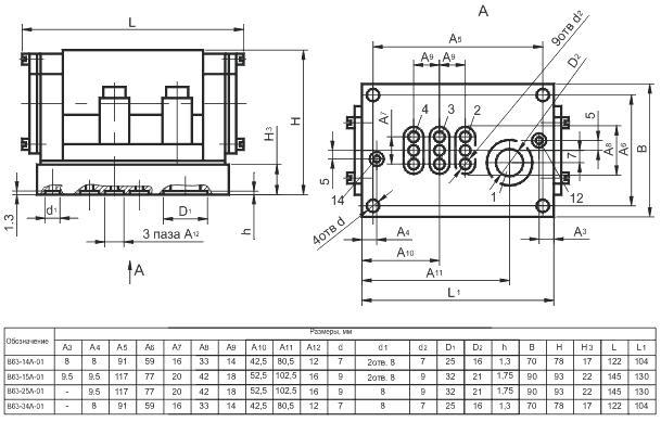 Присоединительные и габаритные размеры пневмораспределителей В63-14А-01,В63-24-01 В63-15А-01, В63-25-01, В63-34А-01 (управление распределителем пневматическое)