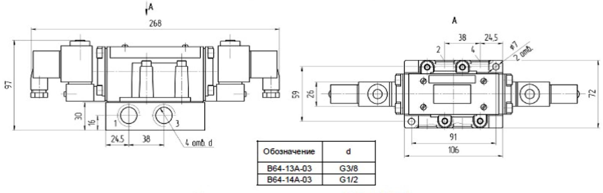 Присоединительные и габаритные размеры пневмораспределителей В64-13А-03, В64-14А-03, (управление распределителем электромагнитное )