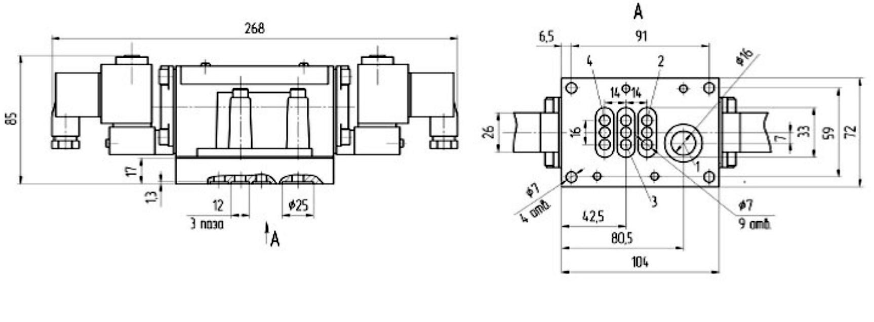 Присоединительные и габаритные размеры пневмораспределителей В64-14А-05, В64-15А-05 (стыковой монтаж)