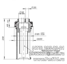 Габаритные размеры Фильтра Г42-12Ф УХЛ4